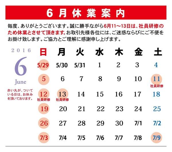2016.6yoshiki.jpg