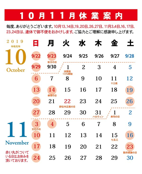 yoshiki2019.10.11.jpg