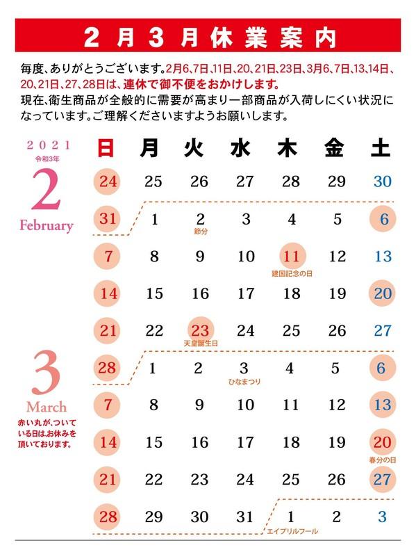 yoshiki.2021.2.3.jpg