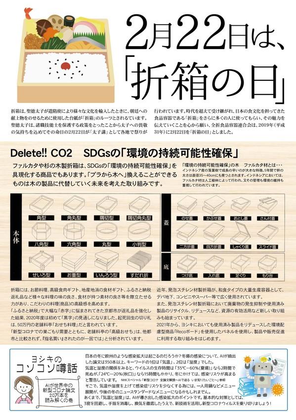 yoshiki.tu.2021.2.B.jpg